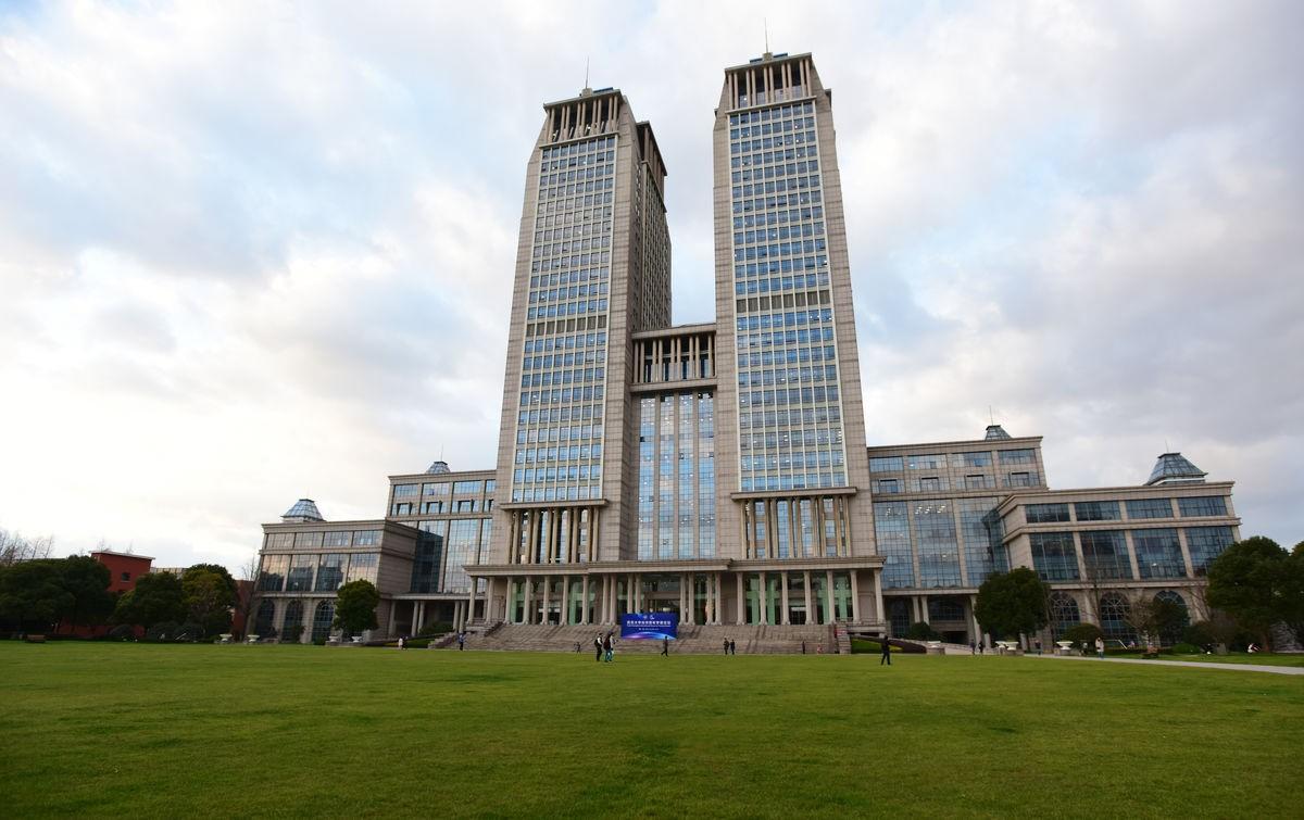 Shanghai | Top Universities